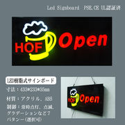 LED サインボード 樹脂型Open hof 233×433