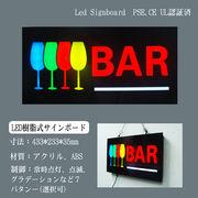 LED サインボード 樹脂型 BAR グラス カルテット 233×433
