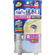 お風呂の排水口 ピンクヌメリ防止 防カビプラス 1個入