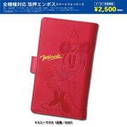ディズニー 全機種対応 箔押エンボススマートフォンケース【ミニーマウス】