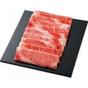 【代引不可】 佐賀県産黒毛和牛 肩ロースすき焼き用(660g)