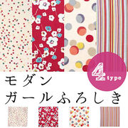 モダンガール 風呂敷(4種) レディース ふろしき 綿 レトロ モダン 雑貨