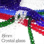 クリスタルガラス ビーズ ラウンドカット 約8mm 連売り 《SION パワーストーン 天然石》