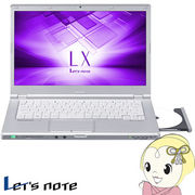 [予約]CF-LX6HD9QR パナソニック Let's note LXシリーズ 14.0型ノートパソコン
