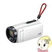 [予約]GZ-F270-W JVC ビデオカメラ