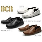 【BCR】 BC-689 ドライビングスリッポン カジュアル 全3色 メンズ