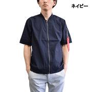【2017春夏】ポプリン MA-1 半袖シャツ