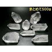 天然水晶ポイント クリスタル 水晶原石 ナチュラルクォーツ 500gパック売り