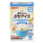 ピジョン 赤ちゃんのぷちアイス ミルク&バニラ 3食分×2袋入