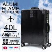 アルミフレームスーツケース1624【黒】