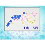ミニサイズ アジサイ花弁(ネイル用デコパーツ レジン封じ用モチーフ) 単価6円