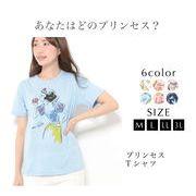 【Disney】 Tシャツ M L LL 3L レディース トップス カットソー 半袖 プリンセス キャラクター