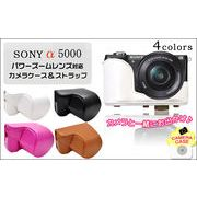 SONY a5000 パワーズームレンズ対応 カメラケース&ストラップ