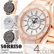正規品SORRISOソリッソ 煌びやかなセラミック風ベルトのシンプル上品時計 SRF6S レディース腕時計