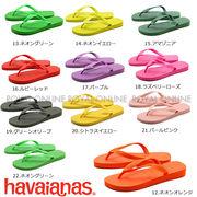 【ハワイアナス】 #4000029 トップ[2] 全22色中11色 メンズ&レディース
