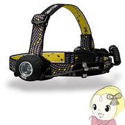 HW-000X GENTOS(ジェントス) LEDヘッドライト 後部認識灯搭載