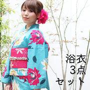 レディース 変り織浴衣+帯+下駄3点セット (水色/ゆれる花/フリーサイズ) 浴衣セット