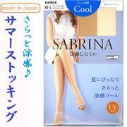 【グンゼの夏売れ筋定番☆日本製】SABRINA 伝線しにくい 涼感クール パンティストッキング