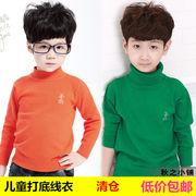 児童★セーター★ハイネック★低襟★ボトムシャツ★ニット★セーター