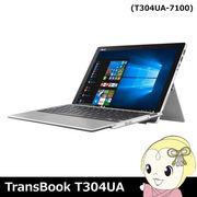 ASUS TransBook T304UA 12.6型 T304UA-7100