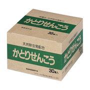 無添加・天然キントビ蚊とり線香 ピレスラムA・30巻入・線香立て具1枚入 /日本製