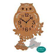 フクロウ振り子時計(ナチュラル)