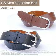 メンズ カジュアルベルト 紳士ベルト 牛革(一部)ベルト ロング 全長120cm★YSBT0104K