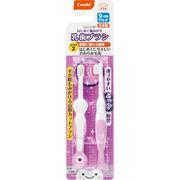 コンビ テテオ はじめて歯磨き 乳歯ブラシ STEP2 2本入