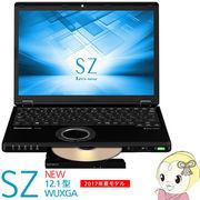 CF-SZ6CFMQR パナソニック Let's note SZ6 12.1型パソコン SIMフリー [ブラック/LTE対応/SSD 256GBモ・