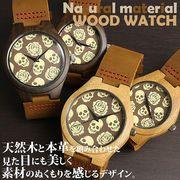 日本製ムーブ スカルプリントウッドウォッチ 本革ベルト 木製腕時計 メンズ レディース腕時計 WDW101