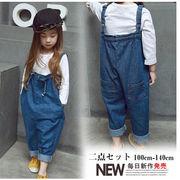 女の子 子供 Tシャツ+サロペットパンツ 2点セット 長袖 Tシャツ デニム オールインワン サロペット