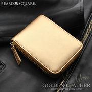 BEAMZSQUARE オールゴールデンカラー牛革コインケース BS-15315