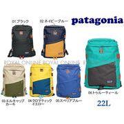 【パタゴニア】 48015 パタゴニア バッグ トロミロ パック デイパック 全6色 メンズ&レディース
