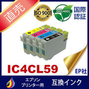IC59 IC4CL59 ICBK59 ICC59 ICM59 ICY59 互換インク エプソン