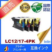 LC17 LC17-4PK LC17BK LC17C LC17M LC17Y 互換インクカートリッジ brother