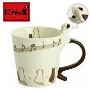 「にゃん屋」★親子猫マグカップ (1個箱入り)