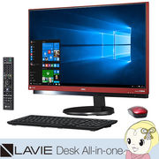 NEC 23.8型デスクトップパソコン LAVIE Desk All-in-one DA770/HAR PC-DA770HAR [ラズベリーレッド]