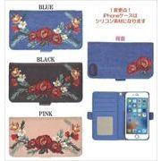 花柄 IPhone6・7ケース ベリーニ