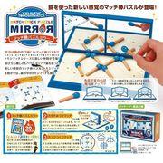 """鏡で遊ぶパズルゲーム! """"マッチ棒パズル ミラー"""""""