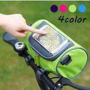 選べる4色自転車バッグ 雑貨収納 多機能収納 短距離旅行カバン 携帯入れ