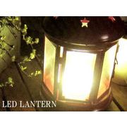 《sale》 LED LANTERN STAR