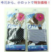 【今だから☆高品質が低価格☆日本製】婦人 『ひやり~な』 クールスカーフ 混み込み