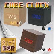多機能■サウンドコントロールや明るさ自動モード付!!■木製キューブ型デジタル置時計■全3色