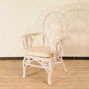 【ラタン家具】 ピーコックチェア ホワイト (天然ラタン使用)(直送可能)