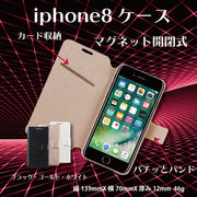 iphone8専用激安カラフルケース全6色
