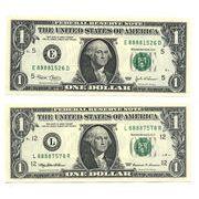 先頭4ケタが「8888」で始まる、希少で珍しい1ドル紙幣!【Lucky Money(吉利銭)8888!1$紙幣】