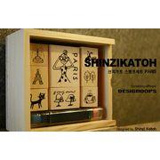 Shinzi Katoh Stamp Set PARIS