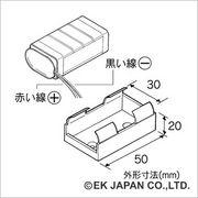 【工作周辺パーツ】006P電池ボックス[9V]