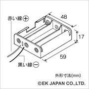 【工作周辺パーツ】単3×3電池ボックス