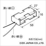 【工作周辺パーツ】単3×2電池ボックス[角型]